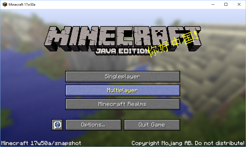 Name:  Minecraft - Multiplayer button.png Views: 166 Size:  196.4 KB